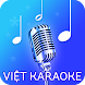 Hát Karaoke Việt Nam