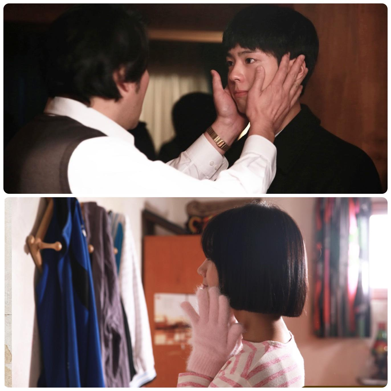 Reply 1988 scene from the series