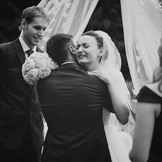 Svatební fotograf Vlaďka Höllova (VladkaMrazkov). Fotografie z 16.11.2017