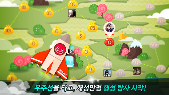 젤리킹2 : 우주정복 for Kakao- screenshot thumbnail