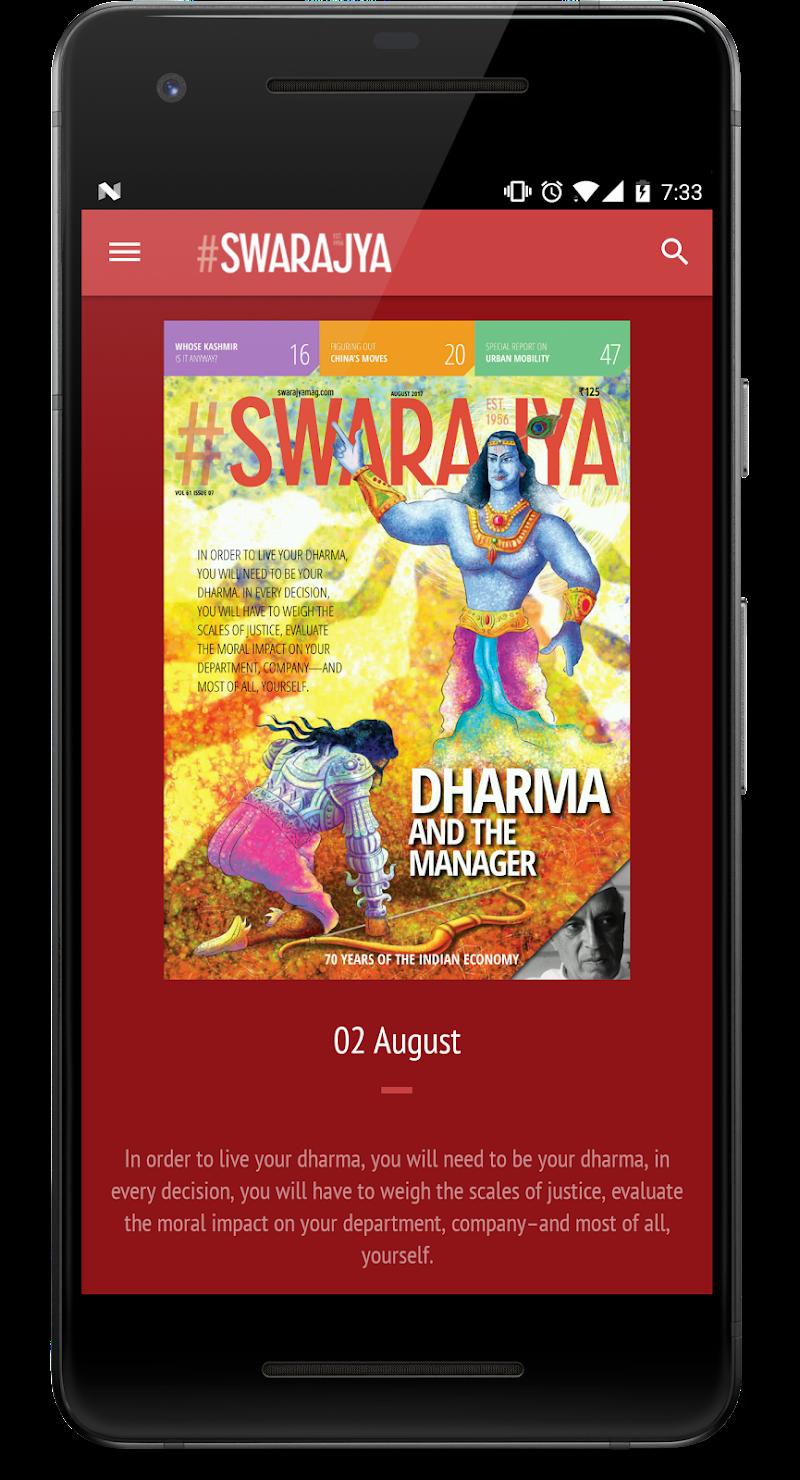 Swarajya Screenshot 5