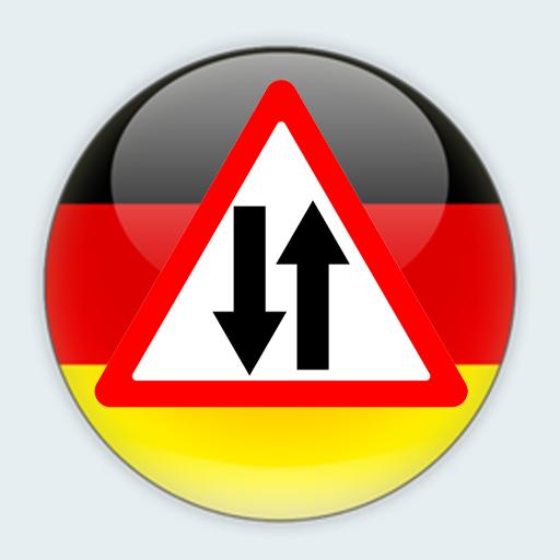 德国道路标志 教育 App LOGO-硬是要APP