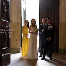 Wedding photographer Iana Piskivets (Iana). Photo of 21.11.2017