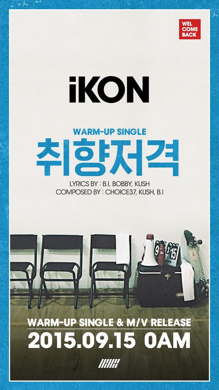 iKON to warm-up their debut with B I and Bobby self-written track