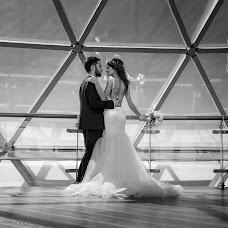 Wedding photographer Bessarion Chakhvadze (Bessarion). Photo of 14.04.2018
