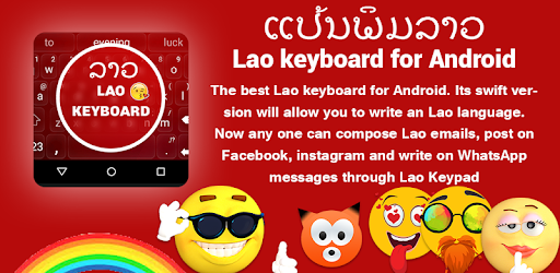 lao language for android