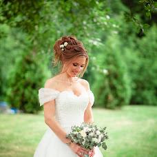 Wedding photographer Evgeniy Oparin (EvgeniyOparin). Photo of 17.07.2018