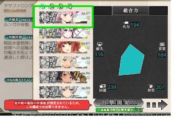 21春E3装甲破砕 注意点