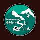 49er Ski Club