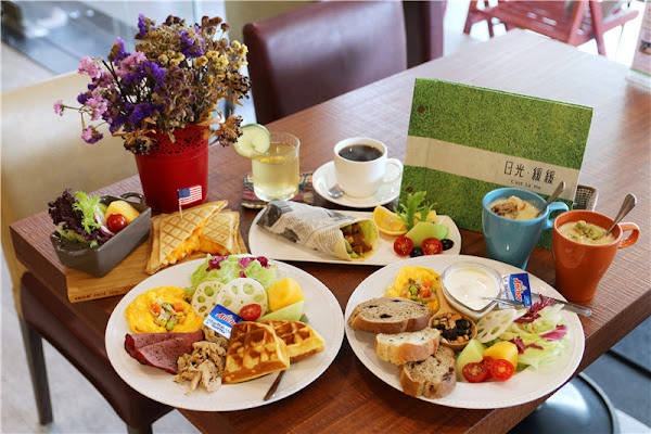 台南美食-日光緩緩 夏林店 活力早餐無極限!!平日Brunch只要99元還有附飲品~