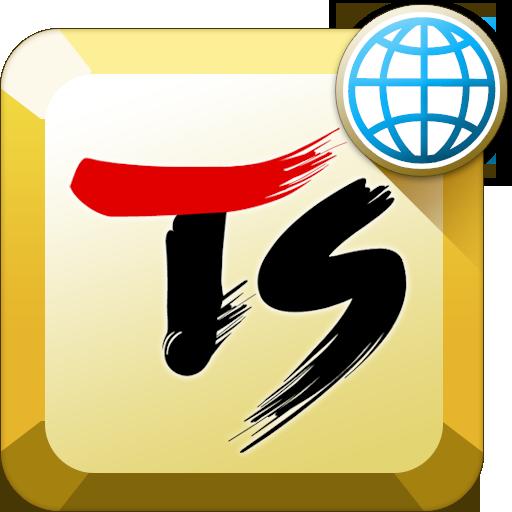 TS Keyboard [25 Languages]