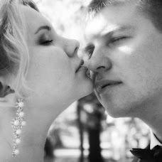 Wedding photographer Svetlana Komleva (Skomleva). Photo of 15.06.2015