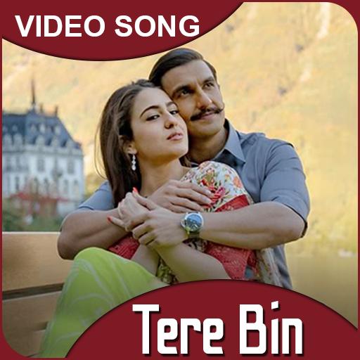 Indian film ka gana mp3 song