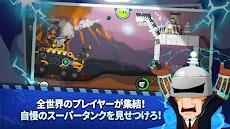 スーパータンク・ブリッツのおすすめ画像2