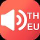 แปลเสียง ไทย-ยุโรป apk