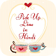 Download Pick up line in hindi For PC Windows and Mac