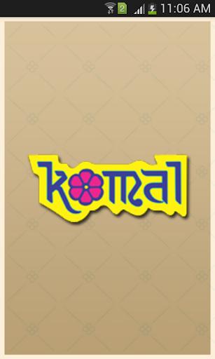 Komal Trading Corporation