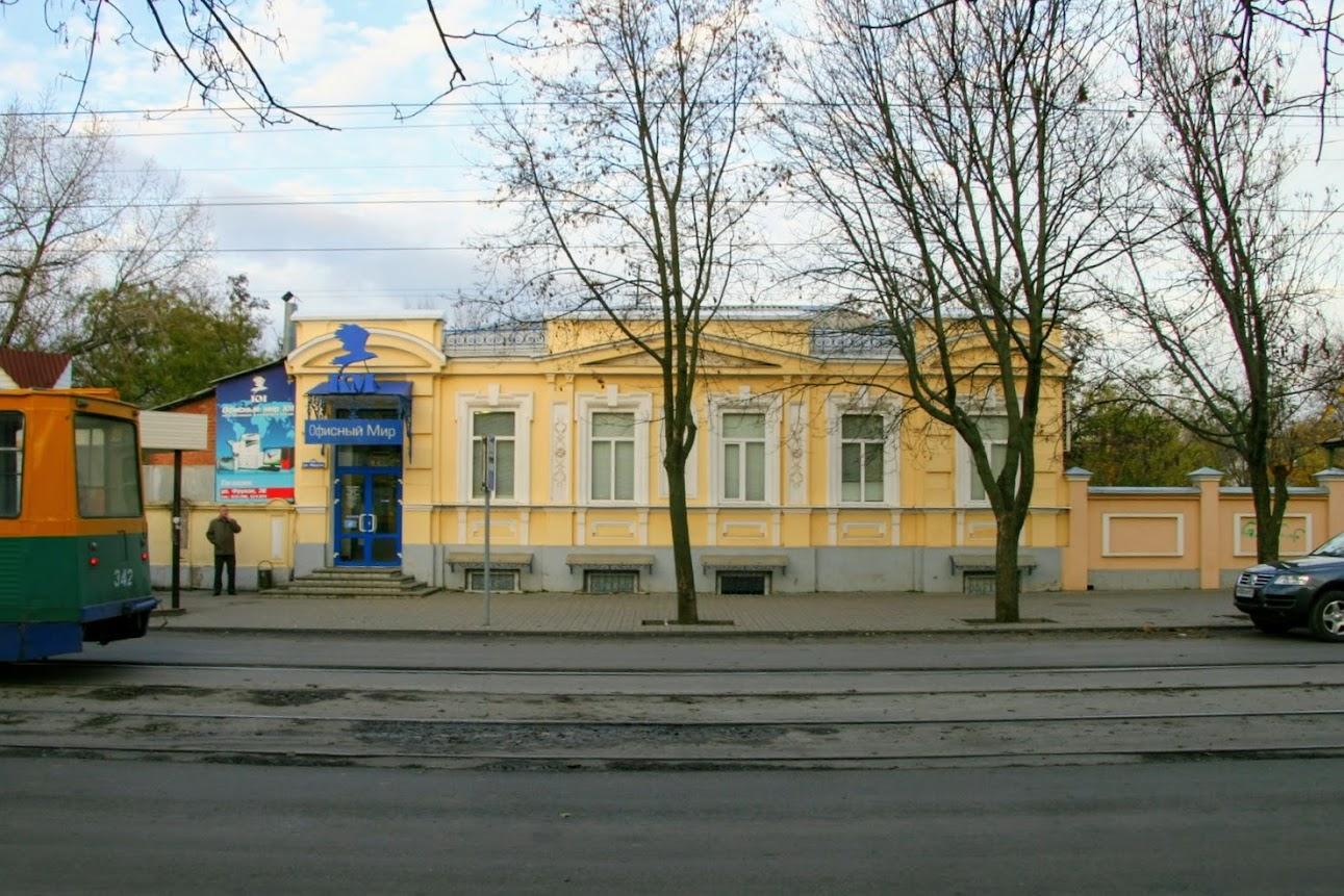 https://sites.google.com/site/istoriceskijtaganrog/frunze-ulica/dom-26