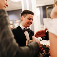 Wedding photographer Alina Postoronka (alinapostoronka). Photo of 21.02.2018
