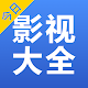 Download 哆哆影视 For PC Windows and Mac