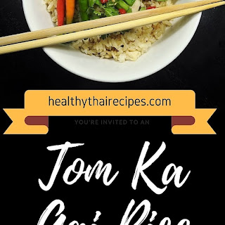 Tom Ka Gai Khao- Ginger Coconut Rice with Chicken Recipe