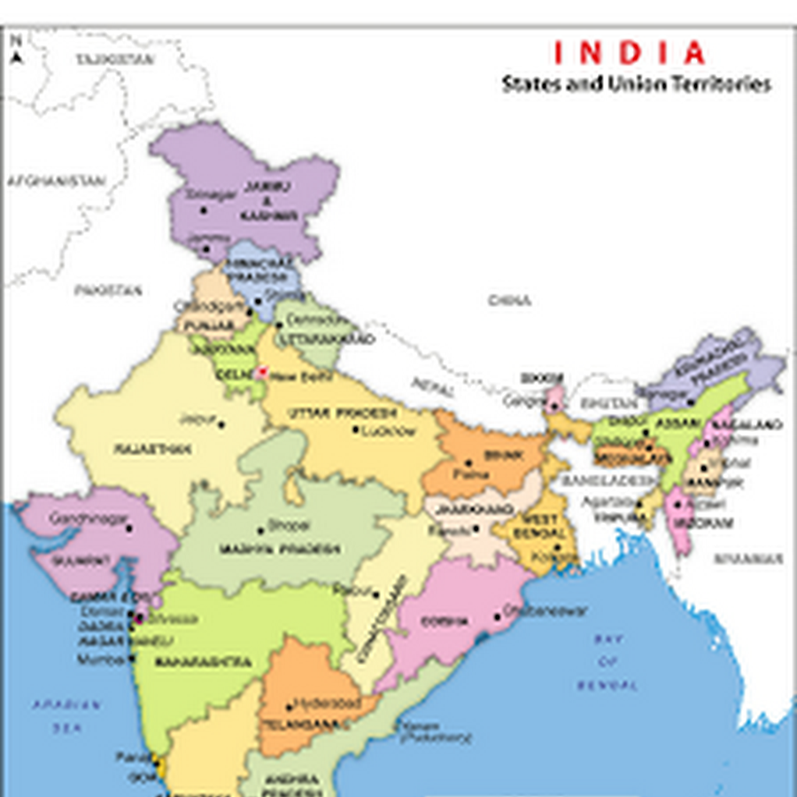 Indian Maps Atlas