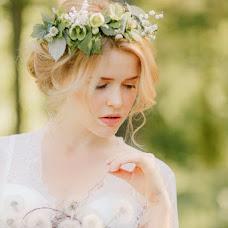 Wedding photographer Kseniya Lopyreva (kslopyreva). Photo of 23.04.2018