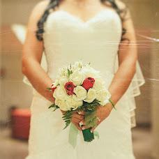 Wedding photographer Saul Magaña (magaa). Photo of 21.09.2015