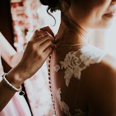 Hochzeitsfotograf Aleks Ginis (lioxa). Foto vom 18.08.2018