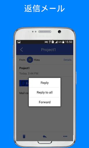 無料通讯AppのExchangeメールの電子メール、受信トレイ|記事Game
