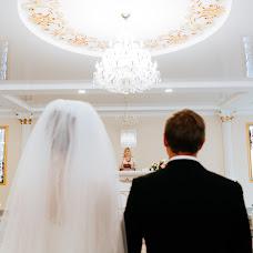 Свадебный фотограф Виктория Мотеюнайте (moteuna). Фотография от 25.06.2018