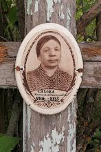Photo: Сухова Наталья Дмитриевна 1906-1985 Фото для сайта http://новодевичье.рф