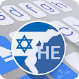 ai.type Hebrew Keyboard icon