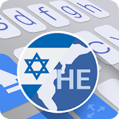 ai.type Hebrew Keyboard