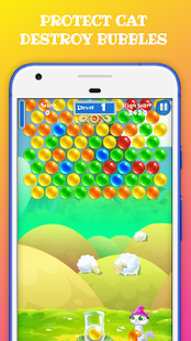 Cat Bubble Shooter Screenshot