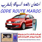 permis code route maroc