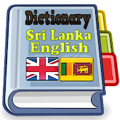 Sri Lanka English Dictionary
