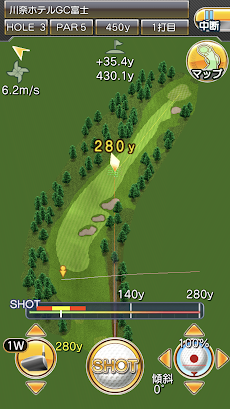 ゴルフ コンクエスト(Golf Conquest)ゴルコンで全国のゴルフ場、ゴルフコースを制覇しようのおすすめ画像3