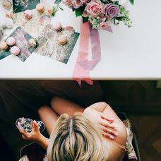 Wedding photographer Evgeniya Romanovskaya (EvAR). Photo of 09.08.2016