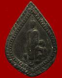 เก่า..หายาก !! เหรียญหลวงปู่ภู วัดอินทร์ ปางป่าเลไลย์ เนื้อตะกั่วลองพิมพ์