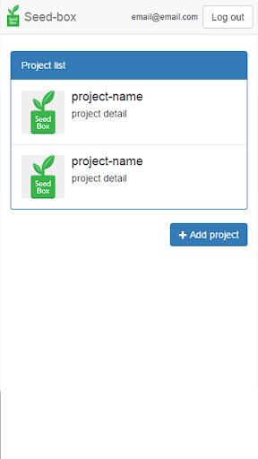 免費下載生產應用APP|Seedbox app開箱文|APP開箱王