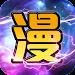 動漫GO - 瀏覽器 Icon