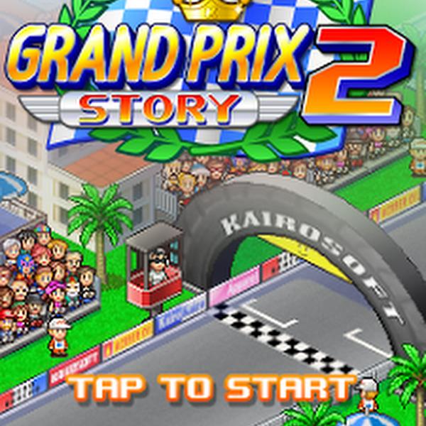 Grand Prix Story 2 v1.5.8 [Mod]