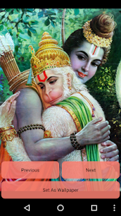 Hanuman Wallpapers screenshot