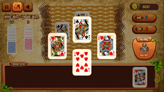 Oombi: The omi card game App Latest Version  Download For Android 4