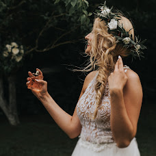 Wedding photographer Grzegorz Krupa (KRUPAIzabelaKr). Photo of 26.06.2017