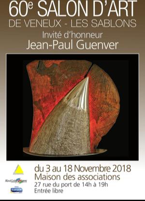60 salon d'art veneux les sablons 2018