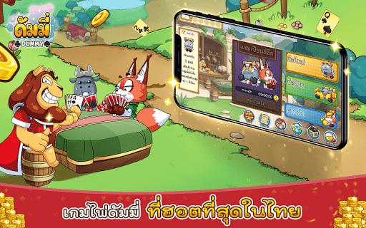 Dummy & Poker  Casino Thai 3.0.434 screenshots 5