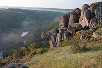 Каждая местная скала имеет свое старославянское название