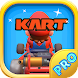 Guide Ma-rio Kart - All